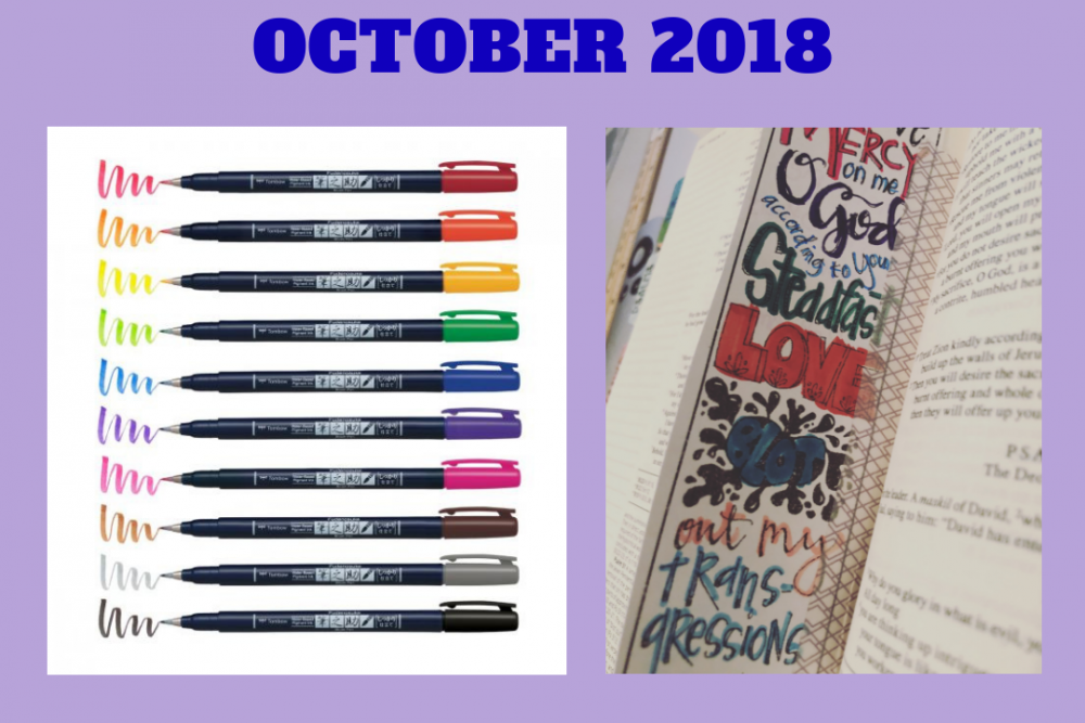 Currently: OCTOBER 2018